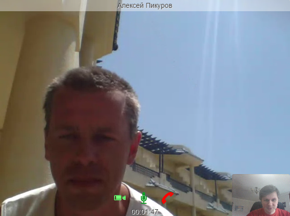 Example of a video call in Egypt.
