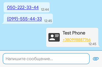Clickable phone numbers in MyChat for Android