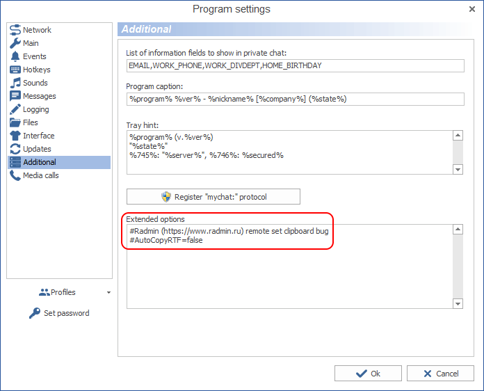 Extended settings in MyChat Client