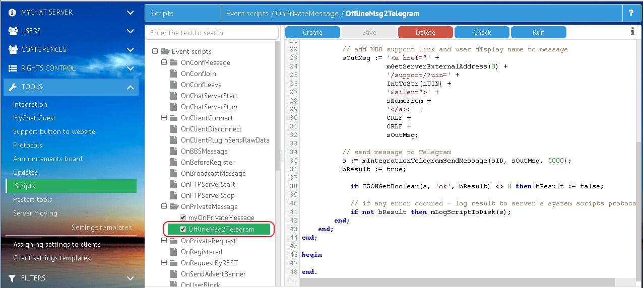 Integration of MyChat enterprise messenger and Telegram