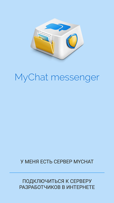 MyChat messenger first launch wizard