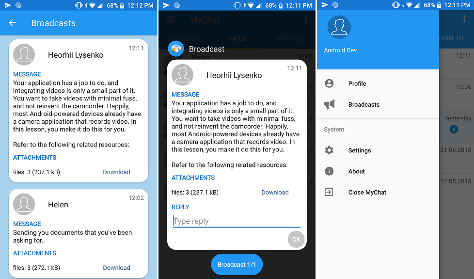 Notifications in the mobile client