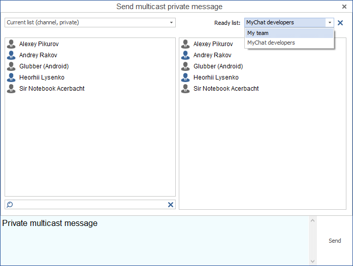 MyChat 7 4 — multicast messages and video in the forum