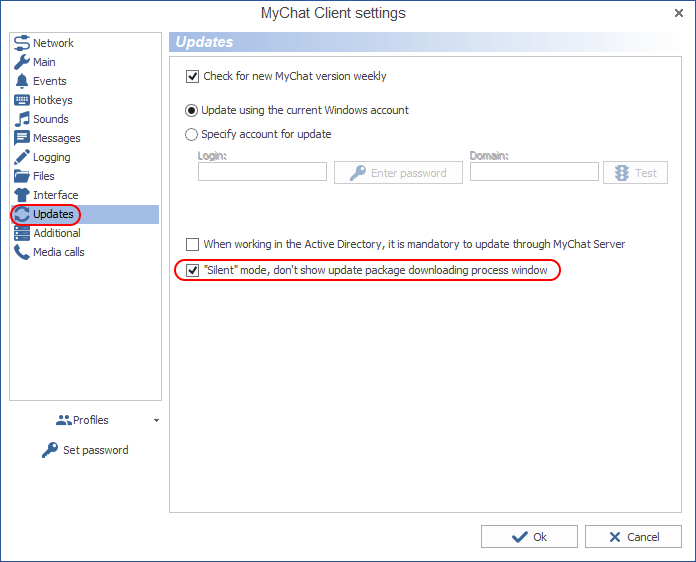 Silent update in MyChat Client 7.6