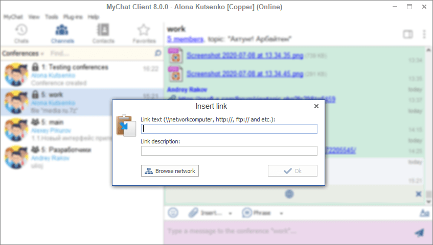 Links in MyChat Client 8.0