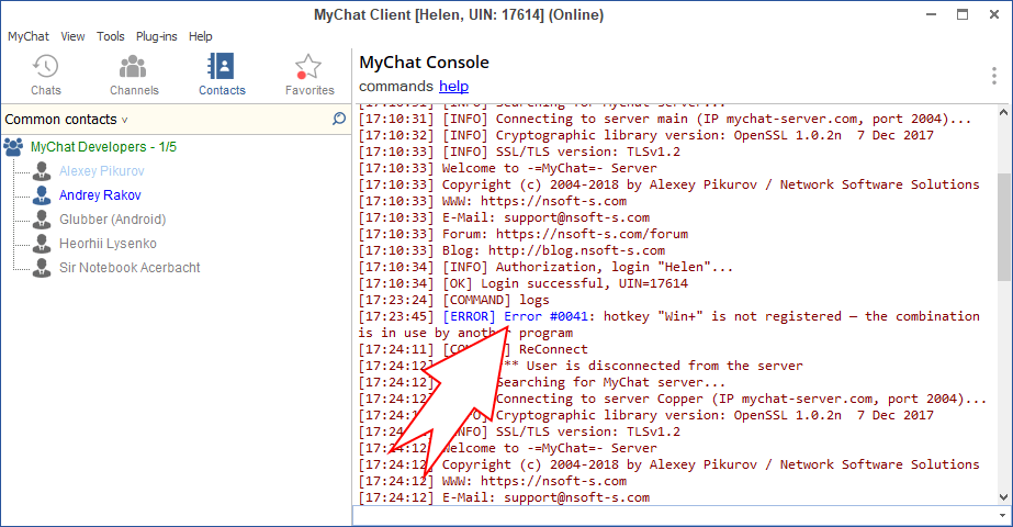 Console errors in MyChat Client 8.0